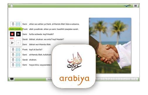Was bekomme ich, wenn ich Arabiya.de abonniere?
