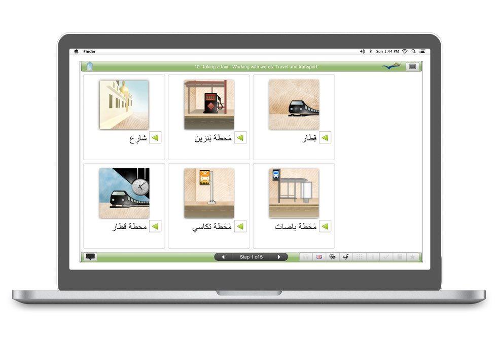 Arabiya.de wurde neu progammiert – ohne Flash Player