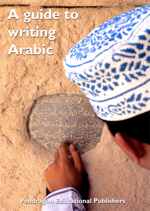 A Guide to Writing Arabic