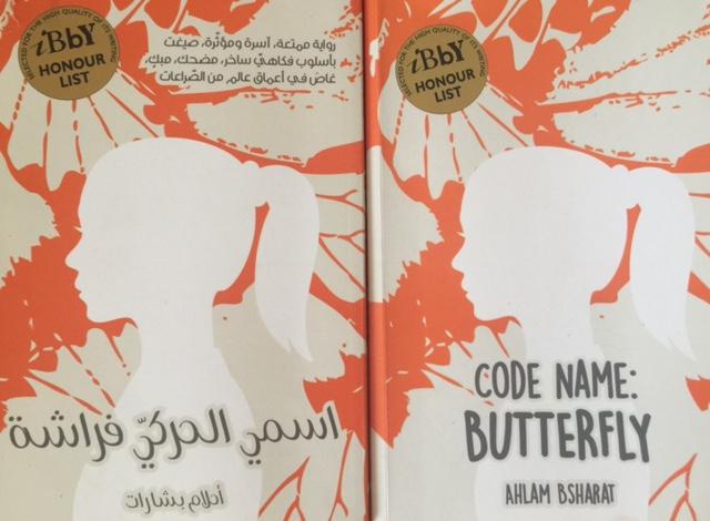 'Code Name: Butterfly' von Ahlam Bsharat – eine Buchrezension