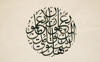 Muss ich die arabische Schrift lernen, um Arabisch zu lernen?