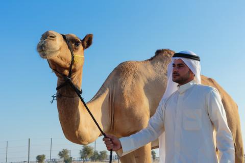 Kopfbedeckungen Von Arabischen Männern Arabiyade