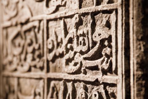 Arabische Redewendungen und Tradition   (Teil 1)