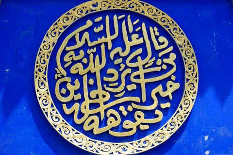 Arabische Redewendungen und Tradition (Teil 2)